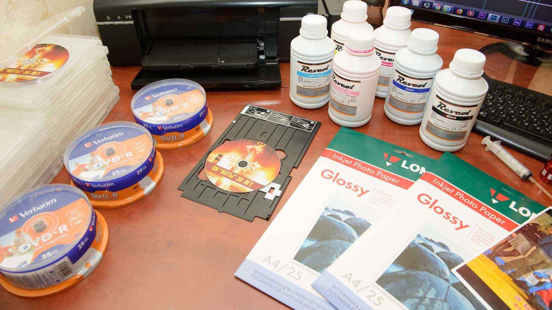 Печать DVD дисков