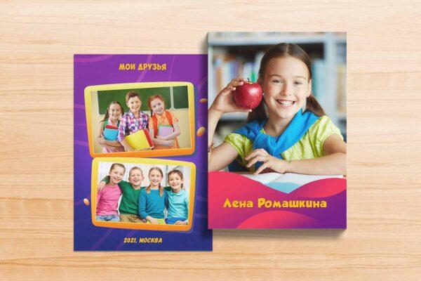 фотопапка трюмо для начальных классов, выпускной фотоальбом, выпускной фотоальбом школа 4 класс