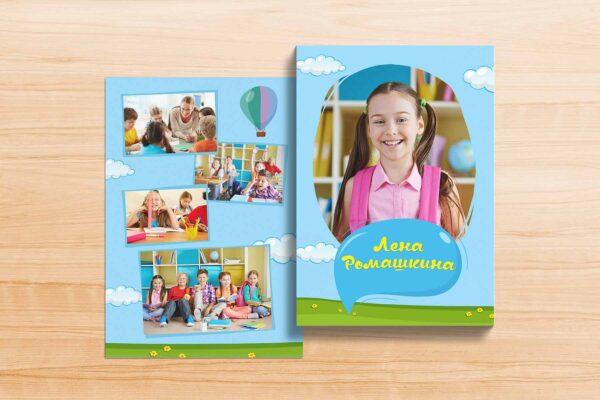 фотопапка трюмо для детского сада, выпускной фотоальбом для детского сада