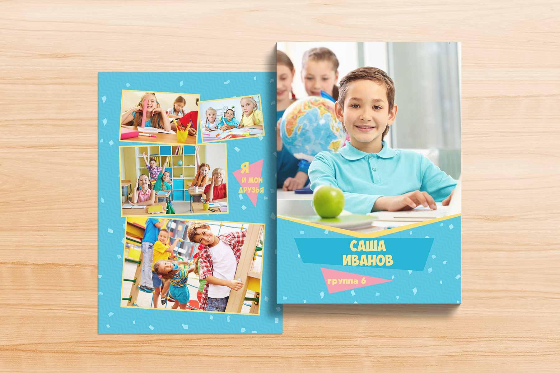 выпускной фотоальбом для детского сада, фотопапка трюмо для детского сада
