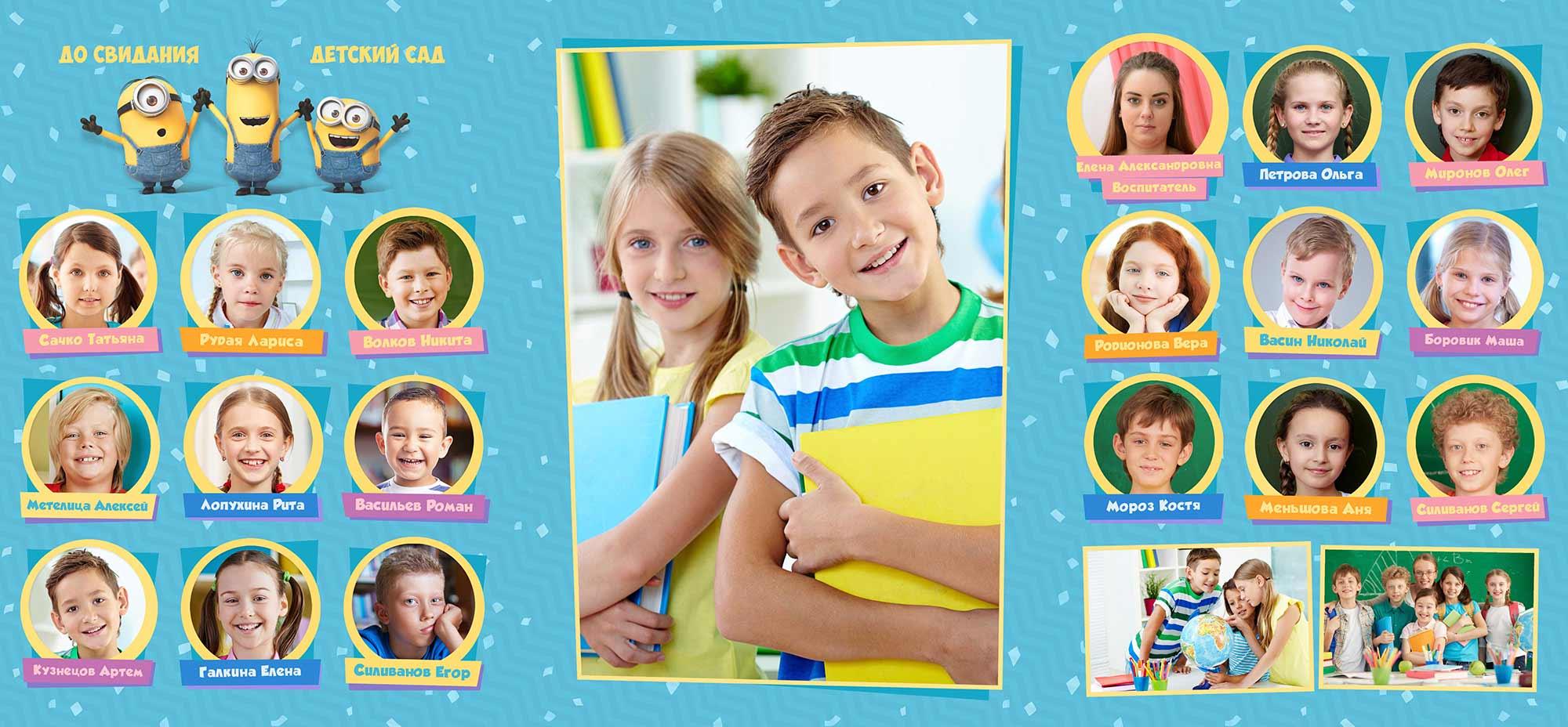 фотопапка трюмо для детского сада