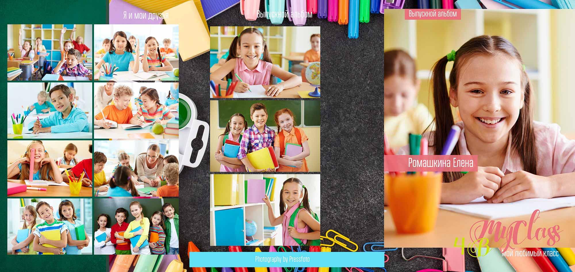 фотопапка трюмо для детского сада, фотопапка для младших классов школы