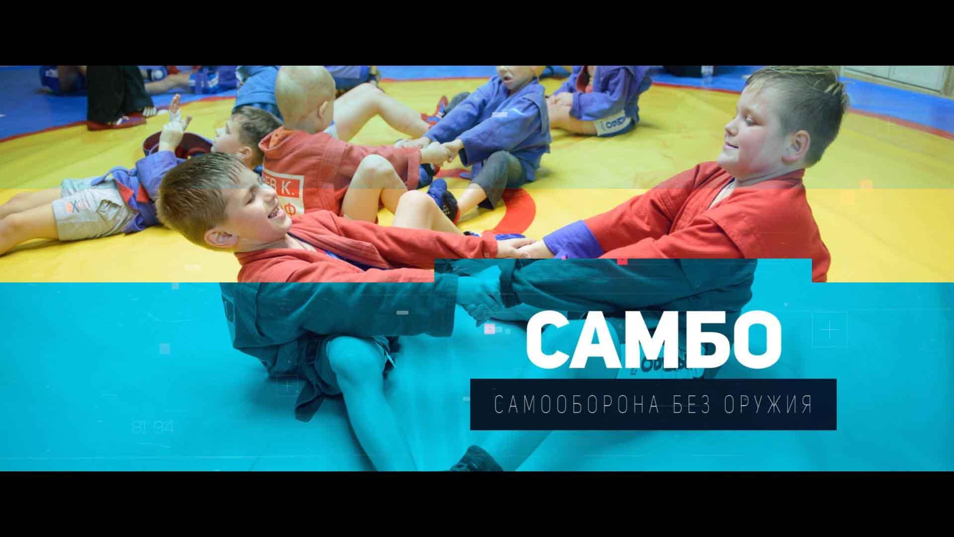 видеосъемка спортивных соревнований