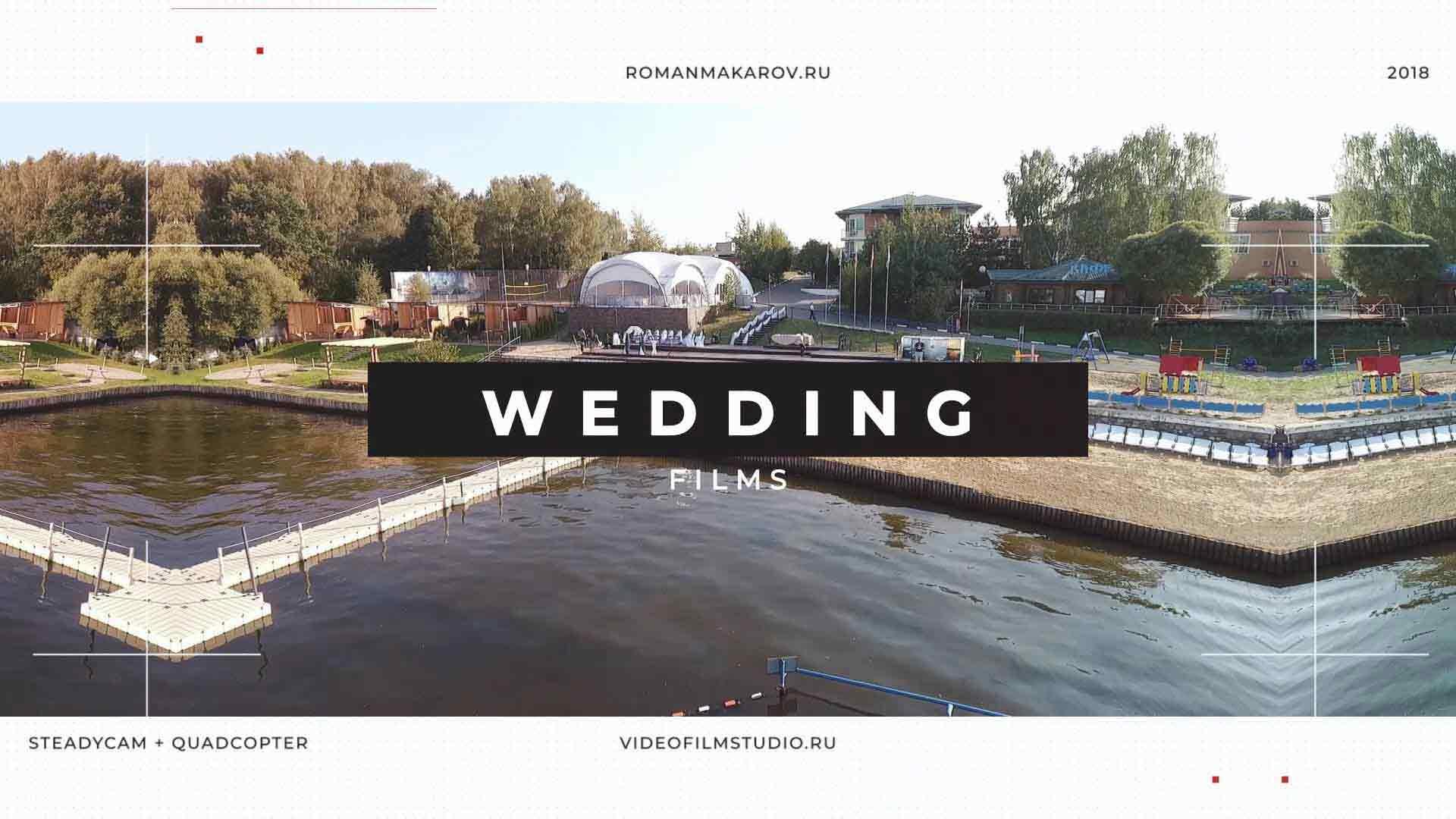 видеосъемка свадьбы, видеограф на свадьбу, свадебный видеооператор
